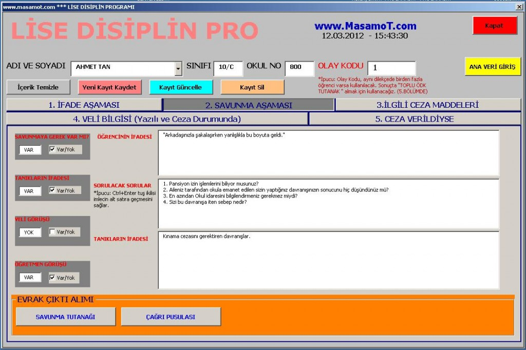 dispro1-1024x682