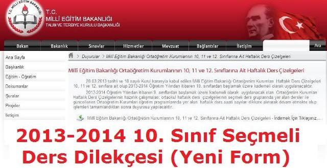 2013-2014 10. Sınıf Seçmeli Ders Dilekçesi (Yeni Form)
